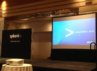 大数据时代分析师 Splunk助大数据落地