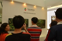 品鉴4K画质 索尼4K电视体验会在京举行