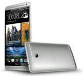 5.9寸巨屏 HTC One Max官方泄露