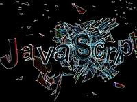 JavaScript将成为未来企业开发主导语言