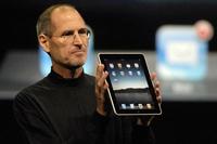"""荷兰""""乔布斯""""学校开学:人手一部iPad"""
