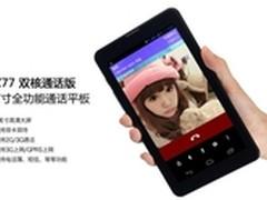 通话手机 翰智Z77平板电脑综合评测