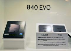 急速写入速度 三星SSD 840EVO新品发布