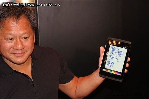 屏幕是硬伤 NVIDIA平板TegraNote首曝光
