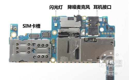 75mm全球最薄步步高手机vivo x3拆解