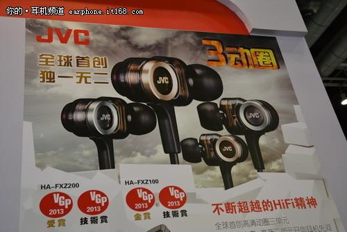 JVC??????????????????Macworld 2013