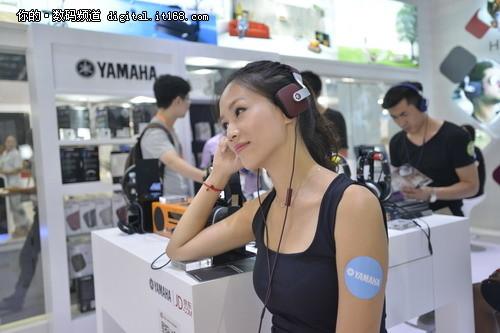 音乐巨头雅马哈发布Lifestyle音响产品