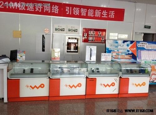 天津联通汉沽分公司积极落实光纤入户