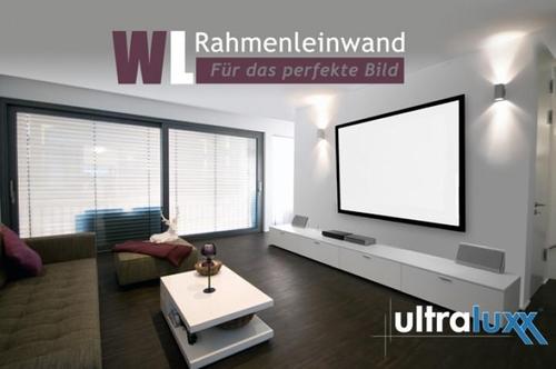 ultraluxx优尔:幕布与投影仪选择与安装
