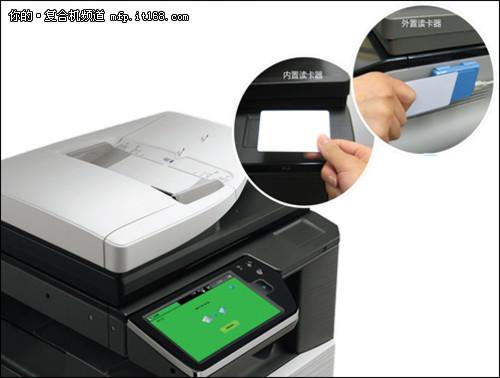 简单刷卡认证支持 适用客户的规模