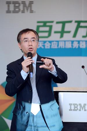 对抗英特尔x86 IBM组建OpenPower联盟