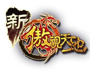 首款移动游戏《傲视天地》9月上线