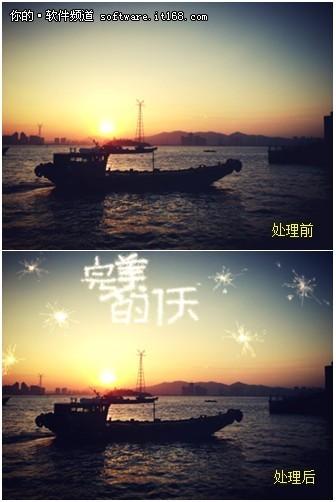 天易2娱乐美图秀秀手机版