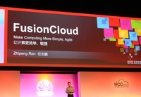 华为任志鹏:FusionCloud让计算更简单