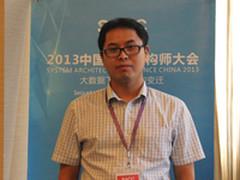 SACC2013年中国系统架构师大会总编致辞