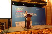SACC 2013:企业IT架构应用变迁实践