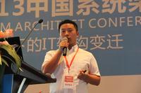 SACC2013:云推送技术引爆移动互联网
