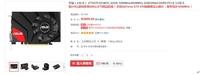 华硕Mini GTX670游戏显卡2899元
