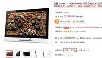 10点触控IPS面板 宏碁T232HL显示器热卖