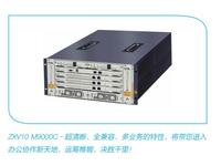 全兼容智能M9000C 大中型最佳选择