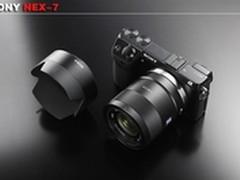 [重庆]爱微单爱时尚 索尼 NEX-7售6499