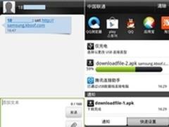 安卓病毒伪装韩国Play群发短信疯狂传播