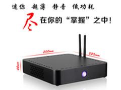国庆大礼小主机立人准系统LR-E450Q简析