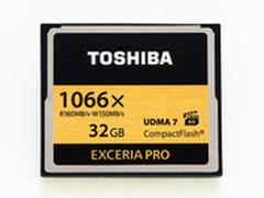 专业人士最佳选择  东芝1066X CF存储卡