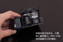开启遥控拍摄时代 索尼微单NEX-5T评测