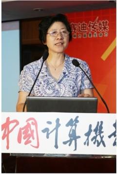 2013中国行业信息化评选活动圆满闭幕