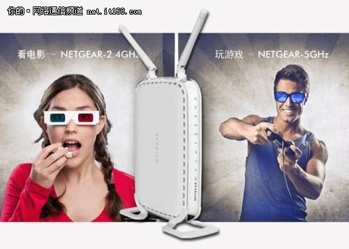 NETGEAR JNDR3000双频畅享优质网络