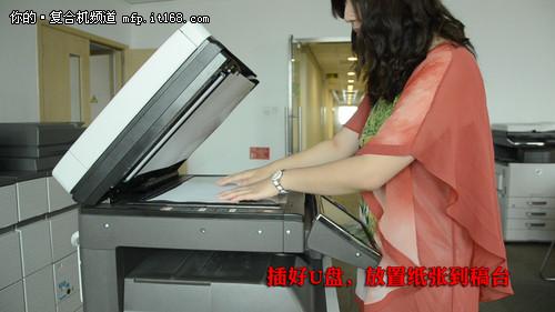 夏普视频教学:快速扫描视频到U盘-IT168v视频文件帝图片