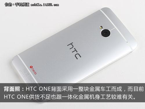 直降1800元!HTC One国美给力价3099元