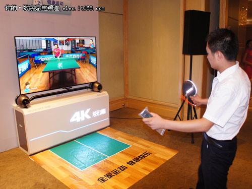 全色域4K高清 创维65E900U电视震撼上市
