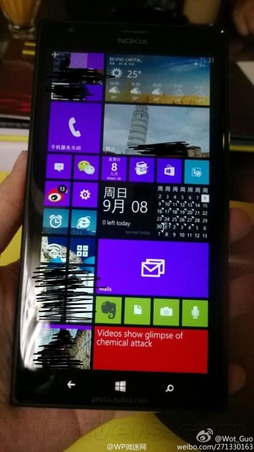 诺基亚再曝Lumia 1520巨屏真机