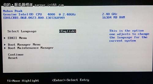 Avoton架构新品,8核心2.4GHz平台