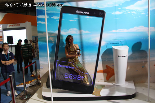 大屏双卡 联想S898t低调亮相通讯展