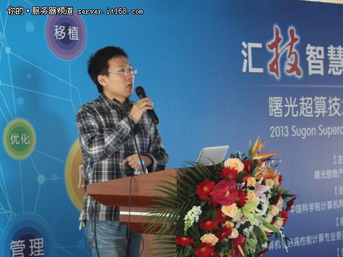 中科院北京生命科学研究院研究员赵方庆