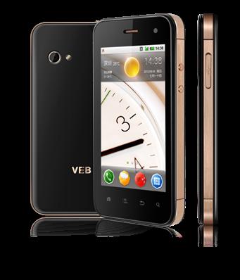 VEB V2系列,因安全更出众