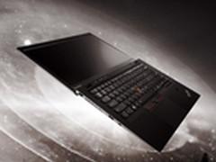 安全高效易用 ThinkPad X1 Carbon解读