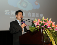 H3C发布全新网络安全理念与旗舰产品