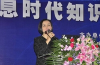信息时代知识型HR管理论坛在京召开