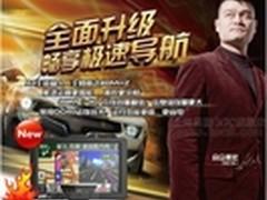 任我游U351上海恩拯旗舰店新机实用体验