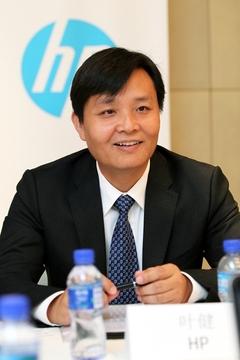 HP创新科技研讨会:开启绿色IT云之路