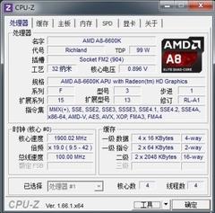 一个顶俩 A8-6600K大战i3 4130+GT 630!