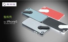 自带支撑架 卡登仕iPhone5保护壳售58元