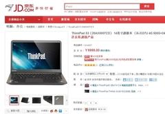 比京东便宜1299元 ThinkPad S3爆5700