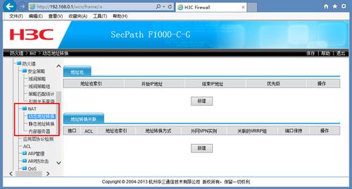F1000 WEB配置功能