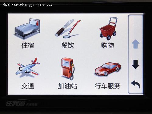 U351菜单功能介绍