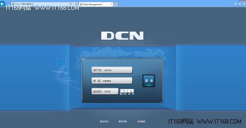 dcme320多核出网关评测